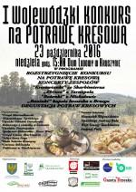 Serdecznie zapraszamy na rozstrzygnięcie I Wojewódzkiego Konkursu Potrawy Kresowej